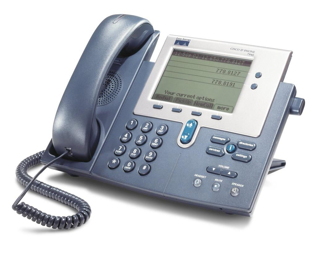 how to call a call 18882422100 from pakistan